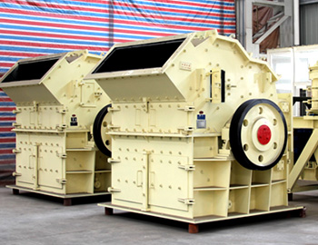 High Efficiency Tertiary Crusher